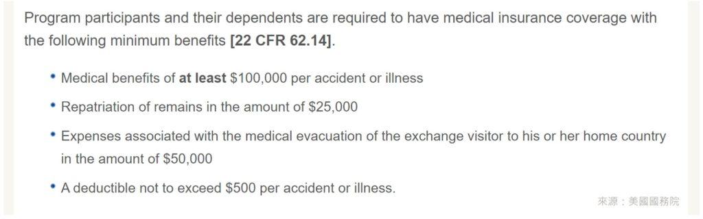J1保險規定
