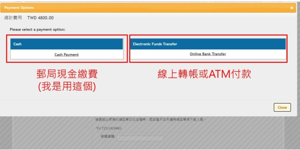 ait new application visa 12