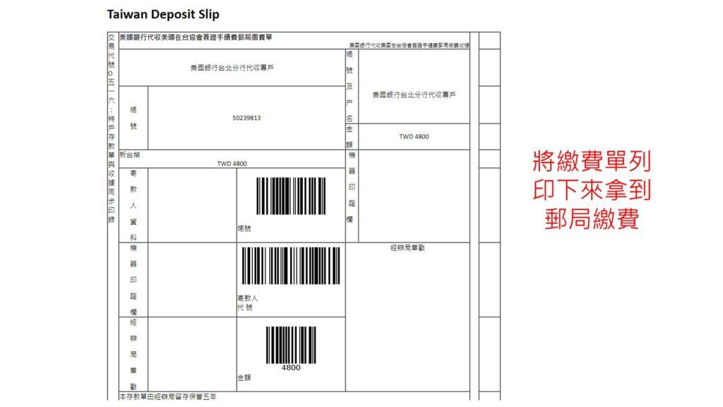 ait new application visa 13