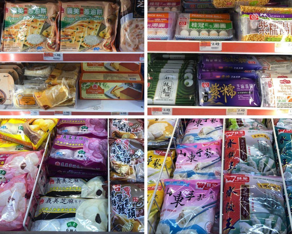 美國華人超市-冷凍食品