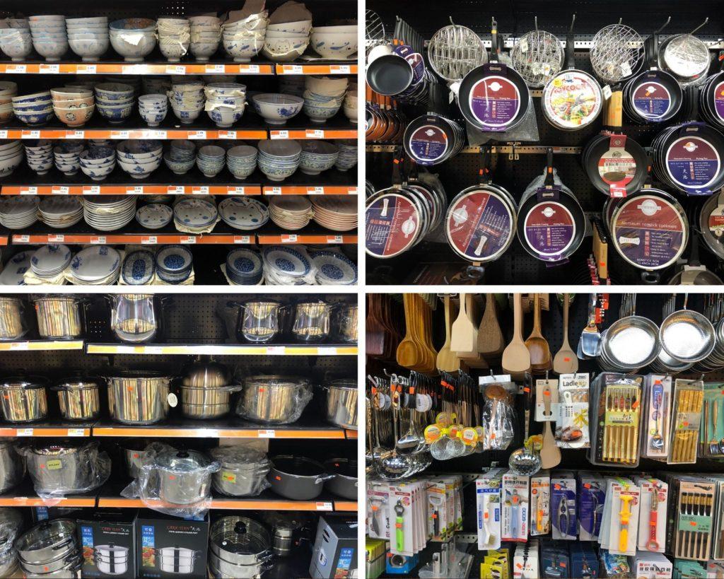 美國華人超市-鍋碗瓢盆