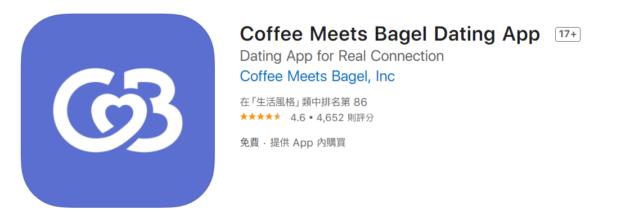 coffee meet bagel app 1