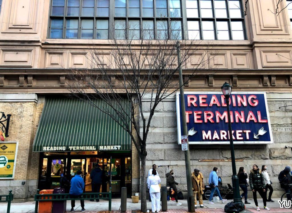 費城景點-瑞汀車站市場 Reading Terminal Market