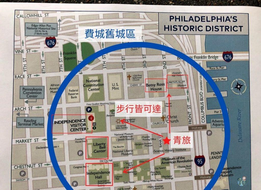 費城舊城區地圖