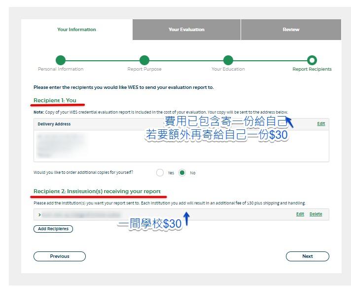 wes - application - report recipients