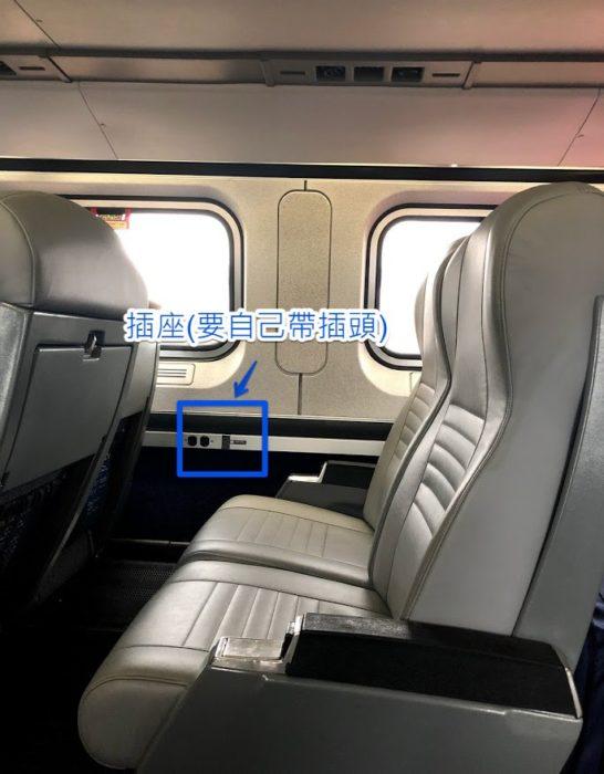 amtrak - seat