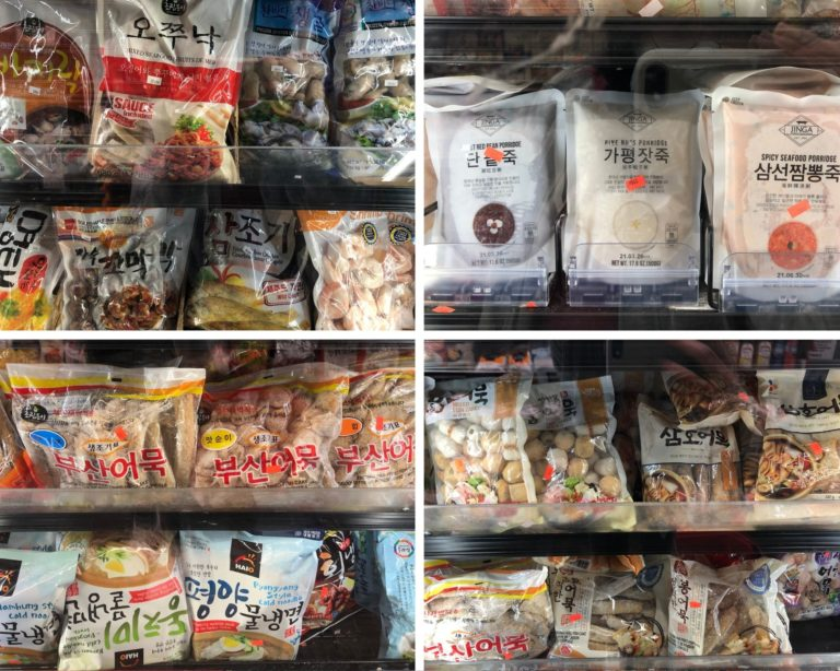 h-mart-冷凍食品