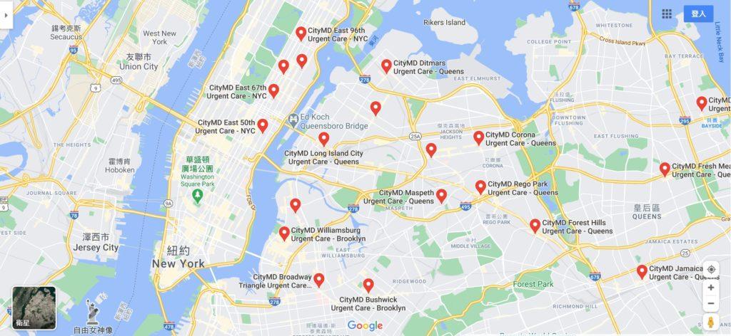 紐約免費covid19核酸檢測-CityMD covid-19 testing location