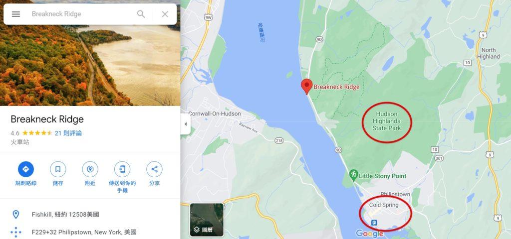 紐約爬山 Breakneck Ridge - Google 地圖