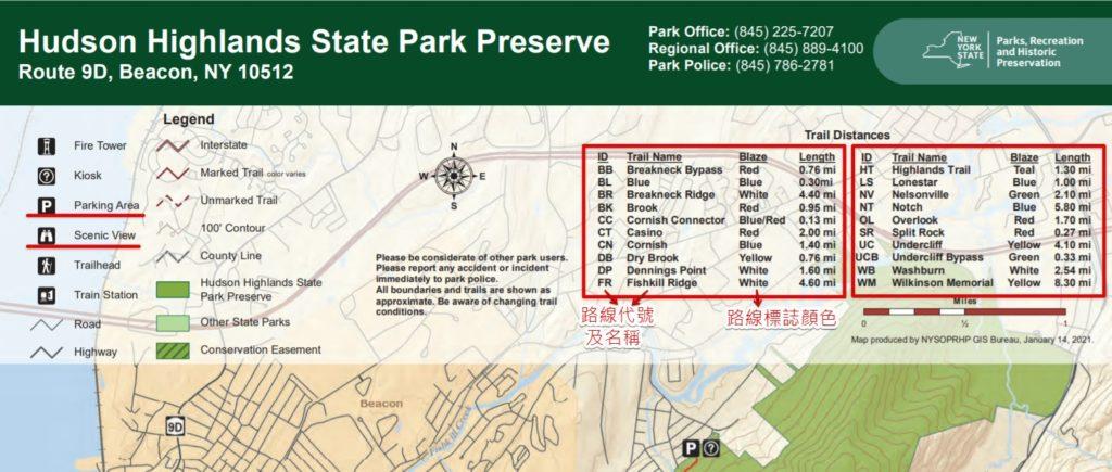 紐約爬山Breakneck Ridge Trail - 地圖 1