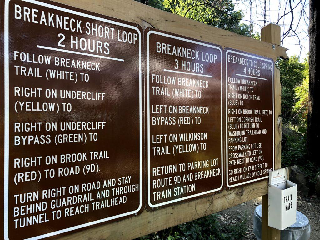 紐約爬山Breakneck Ridge Trail - 地圖 3