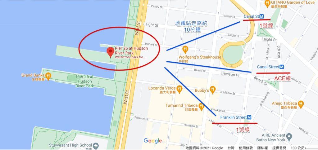 紐約獨木舟-Pier 26 at Hudson River Park - Google 地圖